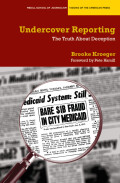 Undercover Reporting Cover