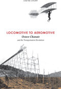 Locomotive to Aeromotive Cover