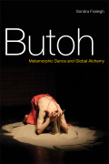 Butoh Cover