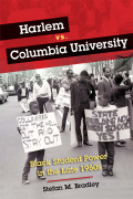 Harlem vs. Columbia University Cover