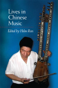 Lives in Chinese Music cover