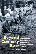 Beyond Cannery Row Cover