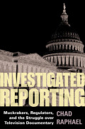 Investigated Reporting