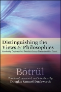 Distinguishing the Views and Philosophies Cover