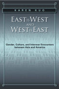 East is West and West is East Cover