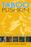 Taboo Pushkin Cover