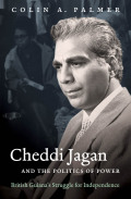 Cheddi Jagan and the Politics of Power Cover