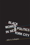 Black Women and Politics in New York City Cover