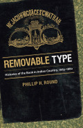 Removable Type cover