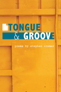 Tongue & Groove Cover
