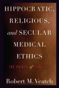 Hippocratic, Religious, and Secular Medical Ethics Cover