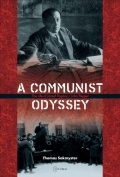 A Communist Odyssey Cover