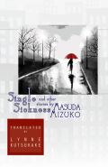 Single Sickness and Other Stories by Masuda Mizuko cover