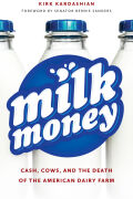 Milk Money Cover