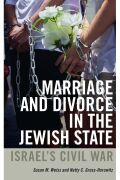 Marriage and Divorce in the Jewish State Cover