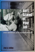 Ain't Scared of Your Jail Cover