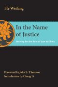 In the Name of Justice Cover
