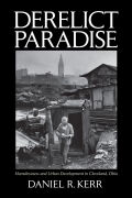 Derelict Paradise Cover