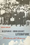 Hispanic Immigrant Literature Cover