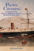 Pacific Crossing Cover