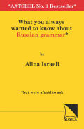 Everything You Always Wanted to Know about Russian Grammar (But Were Afraid to Ask) Cover