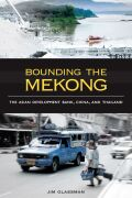 Bounding the Mekong Cover