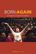 Born Again Cover