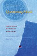 Questioning Minds Cover