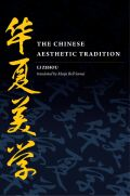 The Chinese Aesthetic Tradition Cover
