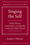 Singing the Self cover
