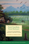 Forest guardians, forest destroyers Cover