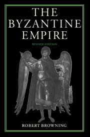 The Byzantine Empire (Revised Edition)