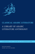 Classical Arabic Literature Cover