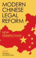 Modern Chinese Legal Reform Cover
