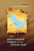 The International Politics of the Persian Gulf