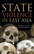 State Violence in East Asia cover