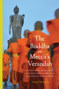 The Buddha on Mecca's Verandah Cover