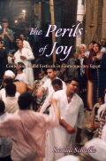 The Perils of Joy Cover
