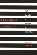 Dialogic Moments Cover