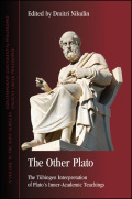 The Other Plato Cover