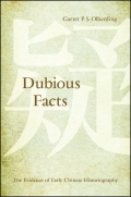 Dubious Facts Cover