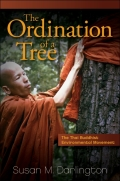 Ordination of a Tree, The Cover
