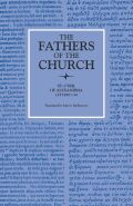 Letters 1–50 (The Fathers of the Church, Volume 76) Cover