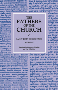 Apologist (The Fathers of the Church, Volume 73) Cover