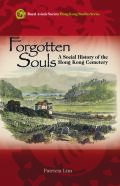 Forgotten Souls Cover