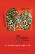The Language of Secular Islam Cover