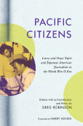 Pacific Citizens Cover