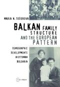 Balkan Family Structure and the European Pattern cover