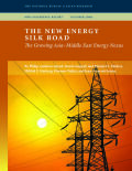 The New Energy Silk Road Cover