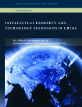 Intellectual Property and Technology Standards in China Cover